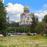 Kathedrale und Monument in Jekaterinburg Stockfotos