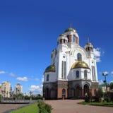 Kathedrale und Monument in Jekaterinburg Lizenzfreie Stockbilder