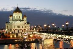Kathedrale von Christ der Retter. Lizenzfreies Stockfoto