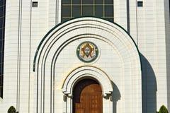 Kathedrale von Christ der Retter Kaliningrad, Russland Lizenzfreies Stockfoto