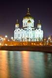 Kathedrale von Christ der Retter nachts stockfotografie