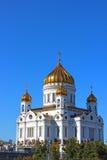 Kathedrale von Christus der Retter in Moskau Stockfotos