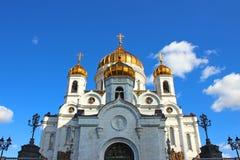 Kathedrale von Christus der Retter in Moskau Stockbild