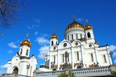 Kathedrale von Christus der Retter in Moskau Lizenzfreie Stockfotos
