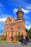 Kathedrale von Konigsberg ungültig heutzutage auf der Insel Kneiphof Stockfotos