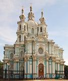 Kathedrale von Smolny-Kloster der Auferstehung, St Petersburg, R Lizenzfreies Stockbild