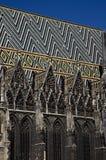 Kathedrale in Wien Stockbilder