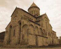 Kathedralen-hintere Ansicht Mtskheta Svetitskhoveli stockfotos