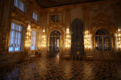 katherine jest pałacu. Obraz Stock