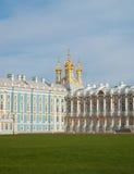 Katherine's Palace Royalty Free Stock Images