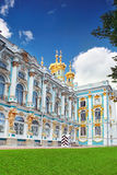Katherine's Palace hall in Tsarskoe Selo Stock Image