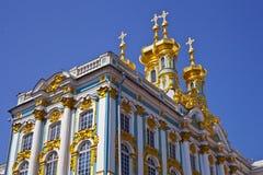 Katherine's Palace in Tsarskoye Selo Stock Photo