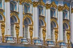 Katherine's Palace in Tsarskoye Selo Stock Image
