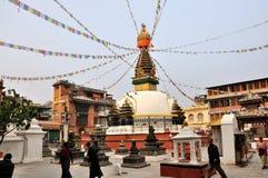 Kathesimbhu Stupa Immagini Stock