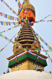 Kathesimbhu Stupa Fotografia Stock Libera da Diritti