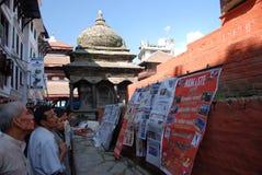 kathmandu gazet target76_1_ Fotografia Royalty Free
