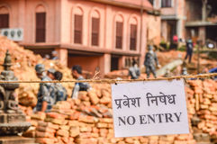KATHMANDU, NEPAL - APRIL 26, 2015: Debris of buildings at the Durbar square in Kathmandu after, after a 7.8 earthquake, Nepal Royalty Free Stock Images