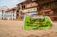 KATHMANDU, NEPAL - APRIL 26, 2015: Debris of buildings at the Durbar square in Kathmandu after, after a 7.8 earthquake, Nepal. Architecture broken building city royalty free stock photography