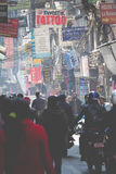 KATHMANDU, NEPAL - FEBRUARY 10, 2015: The streets of Kathmandu, Stock Image