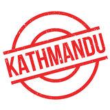 Kathmandu rubber stamp Stock Images