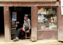 Kathmandu-Stadt, Napel Lizenzfreie Stockfotografie