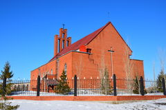 Katholieke kerk in Astana Royalty-vrije Stock Fotografie