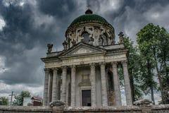 Katholieke Kerk van de Verheffing van St Joseph stock foto