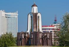 Katholische Marksteine in Minsk, Weißrussland stockfotos