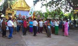Katin ceremony Stock Photography
