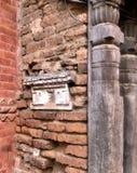 Katmandu arkitektonisk detalj Royaltyfri Bild