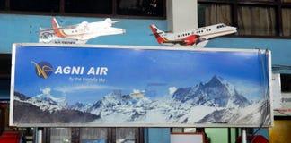Katmandu flygplats Fotografering för Bildbyråer