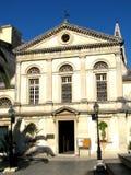 Katolsk domkyrka i den Korfu staden (Grekland) Royaltyfria Bilder