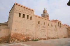 Katoubia清真寺在马拉喀什 免版税库存图片