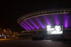 Katowice - Spodek Fotografia Stock
