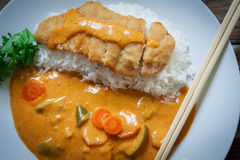 Katsu Kare Curry Dish Stock Photo
