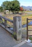 Katsura River in front of Arashiyama Mountain Kyoto Royalty Free Stock Images