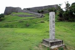 Katsuren Castle in Okinawa Stock Photography