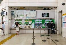 Katsuta Station Stock Photo