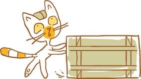 Katt med träasken också vektor för coreldrawillustration Del av en serie royaltyfri illustrationer
