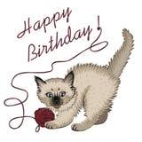 Kattunge som plaing med bollen av ull och den lyckliga födelsedagen vektor illustrationer
