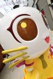 Katty Doll Royalty Free Stock Photo
