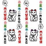 Katze (wohlhabendem Geschäft) zuwinken Lizenzfreie Stockbilder