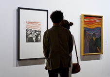Kauen Sie Museum lizenzfreie stockfotografie