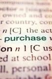 Kauf Lizenzfreies Stockfoto