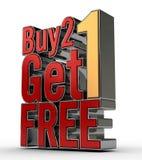 Kauf 2 erhalten 1 FREI Lizenzfreies Stockfoto