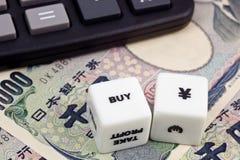 Kaufen Sie japanische Yen Stockfoto