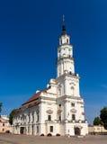 Kaunas City Hall - Lithuania Stock Images