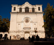 Kaunas Corpus Christi Church Royalty Free Stock Photos