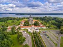 Kaunas, Lithuania: Pazaislis Monastery and Church Stock Photos