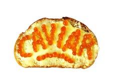 Kaviar Lizenzfreies Stockfoto